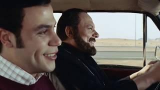 Hassan W Morcos Movie - فيلم حسن ومرقص