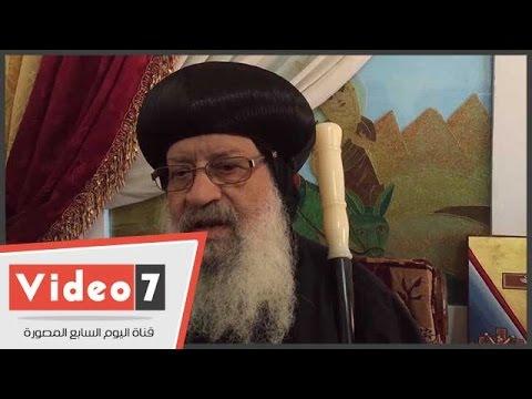 بالفيديو.. الأنبا قزمان أسقف شمال سيناء: عودة الأسر القبطية للعريش قريبا