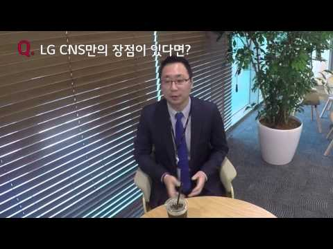 LG CNS 해외채용 입사자 인터뷰