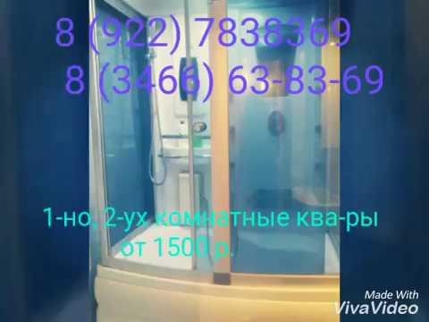 Продажа квартир в Нижневартовске как на Авито и Циан