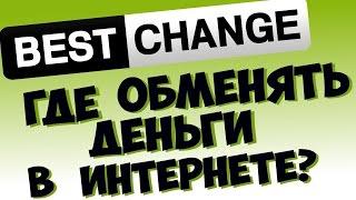 Время почты #24. Обмен монетами через интернет. Биметаллические монеты 10 рублей