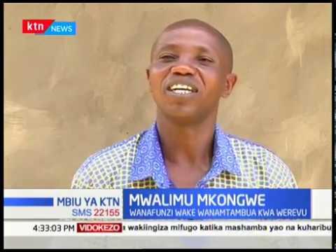Paul Kilonzo, mwalimu mwenye umri wa miaka zaidi ya 80  KTN MBIU