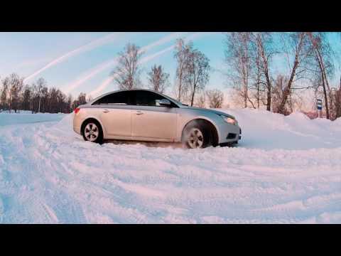 Круз. Проверим новые шины по плотному снегу, торможение на укатанном
