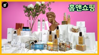[홈앤쇼핑] 비엠비코 리얼 99.9% 순금 화장품 #세…