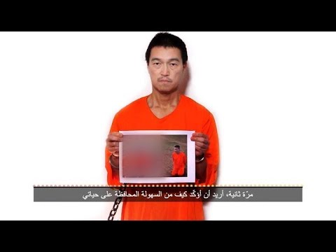 Japan investigating authenticity of ISIS execution claim