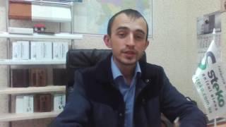 Отзыв дилера Steko г. Киев