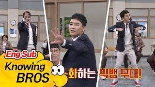 승리(Seungri) 혼자 다 하는 빅뱅(BIGBANG) 히트곡 메들리♥ 아는 형님(Knowing bros) 113회