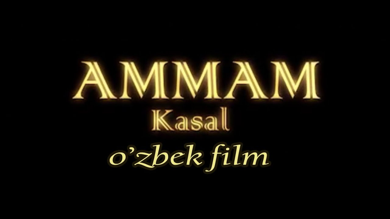 Ammam kasal (o'zbek film) | Аммам касал (узбекфильм)