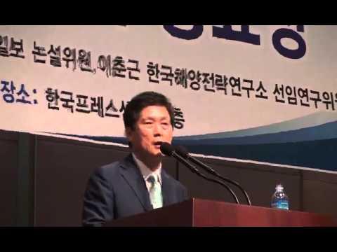 김진 중앙일보 논설위원 강연