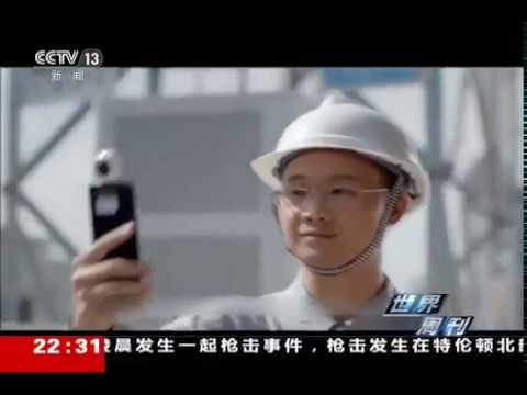 央视CCTV-13 《世界周刊》 20190526 中美贸易战 特别报道 水均益主持