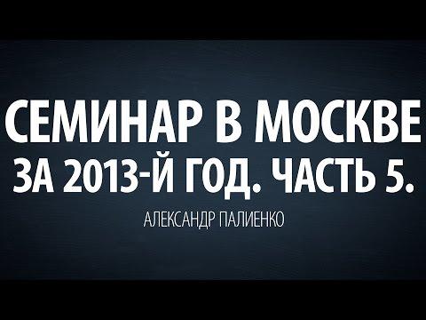 Обучение, семинары, мастер-классы Москвы Афиша 2017 ГородЗовет