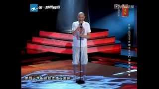 You Exist in My Song by Li Daimo   Audition 1 The Voice of China