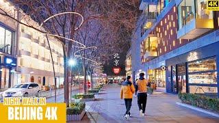 Ночная прогулка по торговому району Пекина | 4K HDR | Ванфуцзин | Санлитун