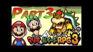コメ付き 【TAS】マリオ&ルイージRPG3 !!! ~WIP~ part3