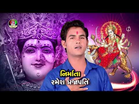 Madya Ambe Maa Na Ashirvad    Suresh K.Meda    New Gujarati Song