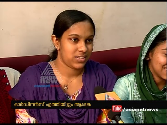 കണ്ണൂര് മെഡിക്കല്കോളേജില് മെറിറ്റില് പ്രവേശനം നേടിയ വിദ്യാര്ത്ഥികള് പ്രതിസന്ധിയില്