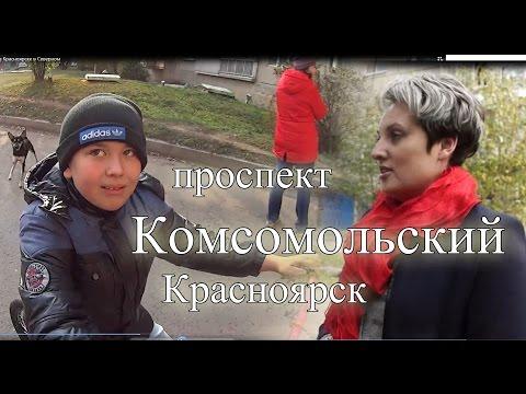 Продано. Купить однокомнатную квартиру в Красноярске. Продам квартиру. Риэлторы Красноярск