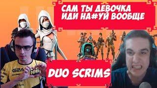 ARCHANGEL DUO SCRIMS / EVELONE МЕНЯЕТ СКИН