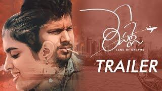 Repalle Telugu Latest Short Film trailer 2019 || Runway Reel || Directed by Harinath Puli