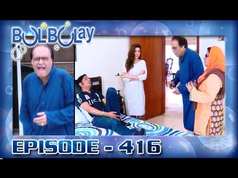 Bulbulay Ep 416 - ARY Digital Drama