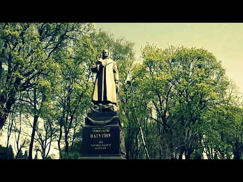 Ukraine Kiev ( documentary film ) | IMB Films