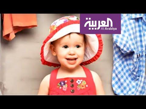 صباح العربية: الاحتياطات اللازمة لحماية الأطفال من أمراض السفر؟  - 12:53-2019 / 7 / 14
