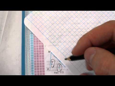 Задача №1639. Математика 5 класс Виленкин.