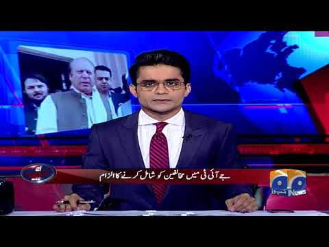 Aaj Shahzaib Khanzada Kay Sath – 13th April 2018 - Geo News