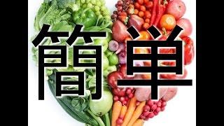 http://fyossii.com/gj41 初心者必見のネットビジネスコンプリートパッ...