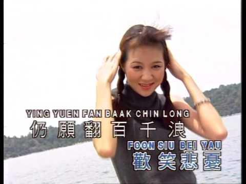 李键莨 Li Jian Liang - 上海滩 Shang Hai Tan