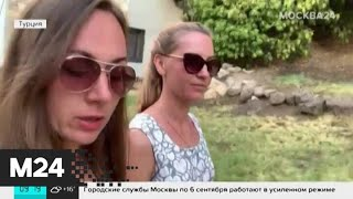 Минздрав Турции заявил о второй волне коронавируса - Москва 24