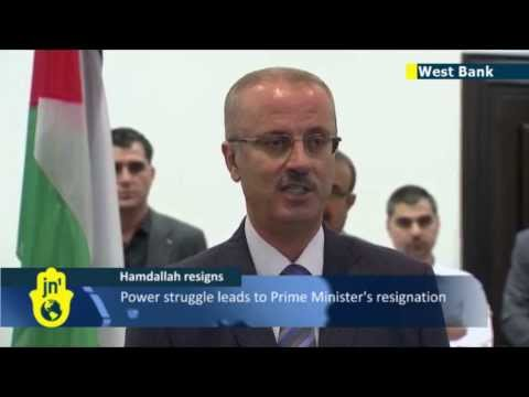 Palestinian PM Hamdallah resigns: Power struggle leads to Palestinian Prime Minister's resignation