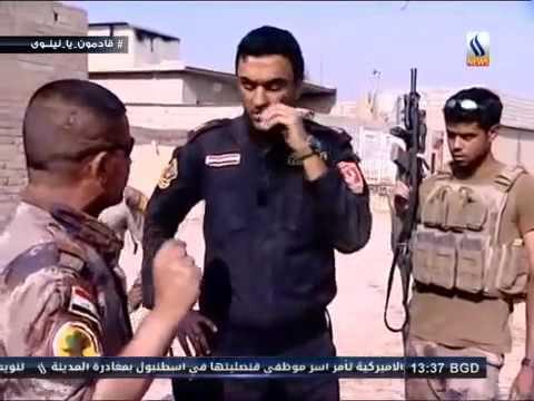 برنامج الخطوط الأمامية جهاز مكافحة الإرهاب يقتحم الموصل