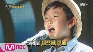 [WE KID] Team Pink, Who will get the Solo Stage? EP.06 20160324