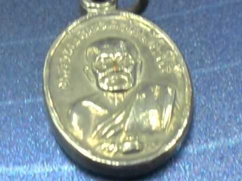 เหรียญ หลวงปู่ทวด วัดช้างให้ ปี ๒๒