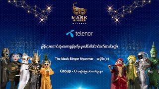 """Group C Performs """"Chit Tar Takhu Tae Thi Tl"""".    Season 1 Ep. 1  THE MASKED SINGER MYANMAR"""