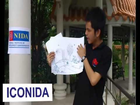 ICONIDA12 การออกแบบคอนโด