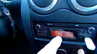 Прошивка штатной магнитолы LADA Largus своими руками.(Обалденная история успеха! http://goo.gl/e5mcQG Тюнинг для Вашего Ларгуса http://www.prostoemnenie.com/p/blog-page_9.html Модель магнито..., 2014-04-12T07:18:57.000Z)