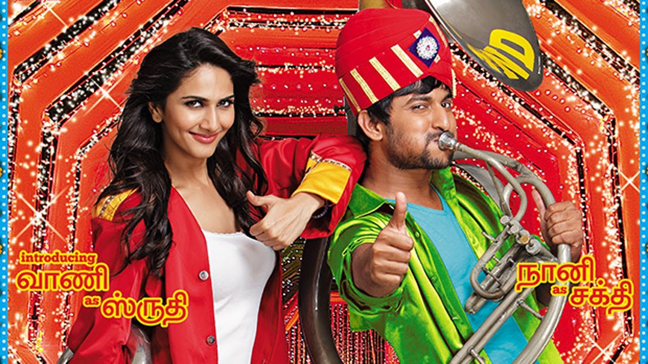 Download Aaha Kalyanam Team Speaks About the Movie