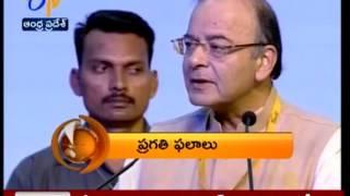 Andhra Pradesh | 11th January 2017 | 1 PM ETV 360 News Headlines