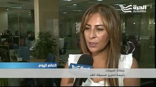 احتجاجات في الأردن على توقيع اتفاقية استيراد الغاز من إسرائيل