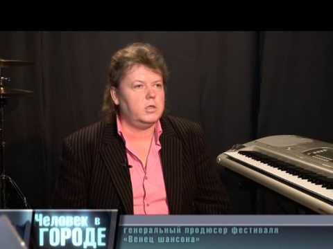 Геннадий Лист: телепередача Человек в городе 2-я часть
