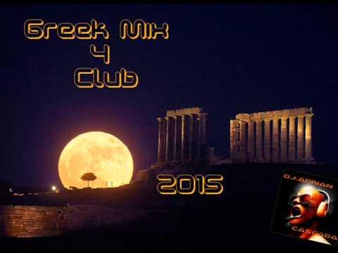 New 2015 Greek Mix 4 Club  by Dj Adrian@Cascada