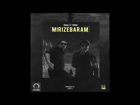 """Gdaal Ft Erfan - """"Mirize Baram"""" OFFICIAL AUDIO"""