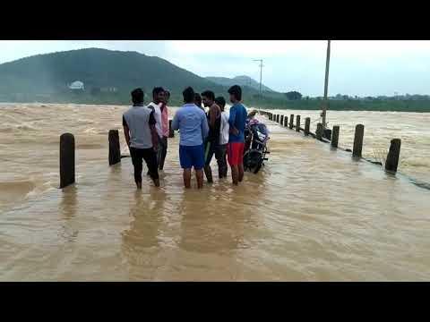Chandil Dam