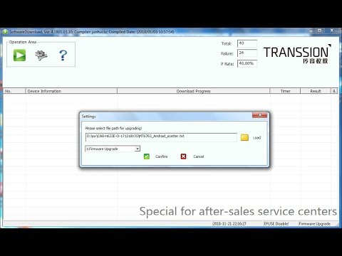 SWD- MTK Tecno Flash Tool v4 1808 28 17_for_AfterSales with backup option