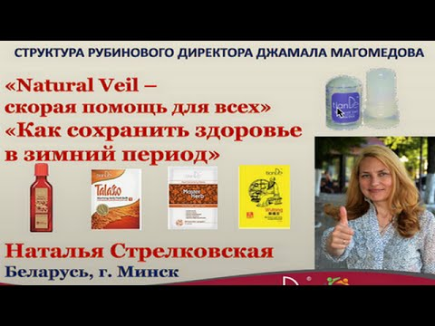 Недорогие лекарства от простуды