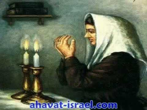 שלום עליכם - Shalom Aleichem - Shabbat Song