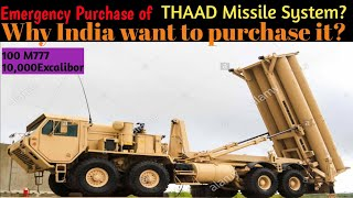 Why India want to purchase Thaad Missile System in Emergency?