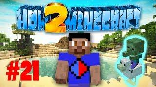 Minecraft SMP HOW TO MINECRAFT S2 #21